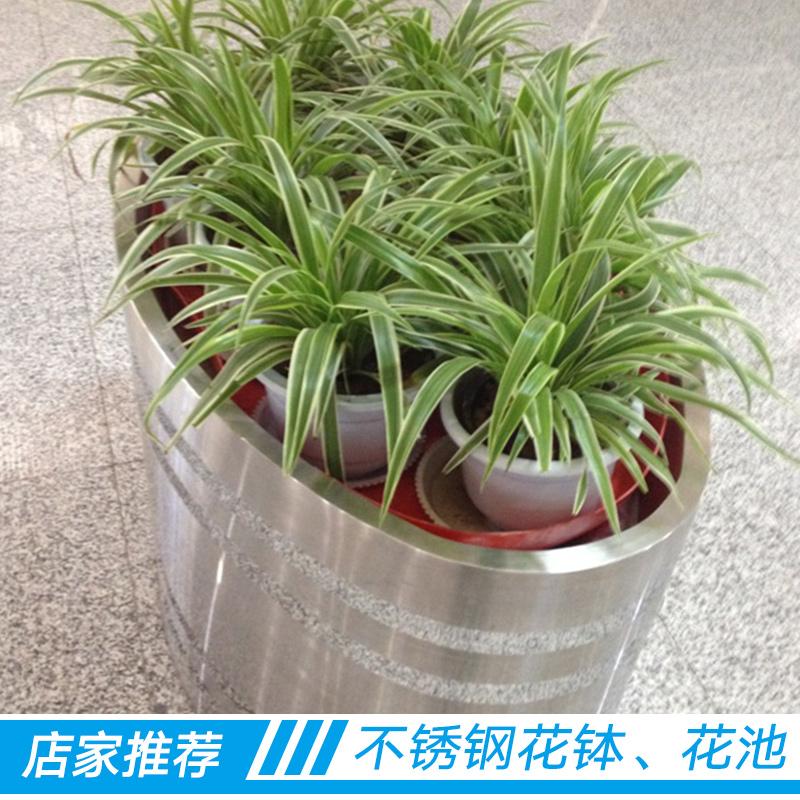 不锈钢花钵、花池 景观园艺种植装饰花盆容器精美造型不锈钢花槽花器
