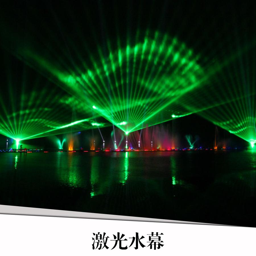 博利尔喷泉景观工程激光水幕 激光水幕电影广告水景喷泉设备