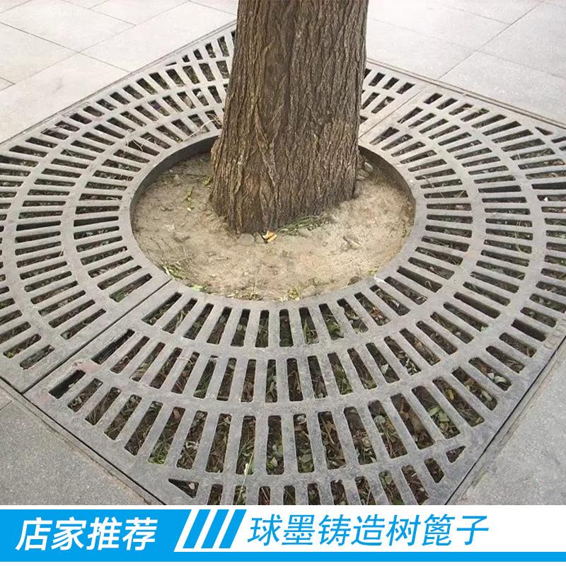 深圳乙源兴工程球墨铸造树篦子定制 铸铁篦子格栅护树板 雨水篦子