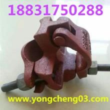 厂家直销国标扣件钢管扣件扣件厂家18831750288批发