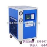供应深圳 风冷箱型工业冷水机 川本 CBE-3ALC 1HP