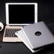 厂家直销iPadAir2/iPadPro9.7全铝合金7彩背光蓝牙键盘带移动电源蓝牙键盘iPadPro9.7蓝牙键盘批发