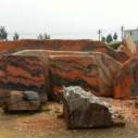 公园风景石头图片