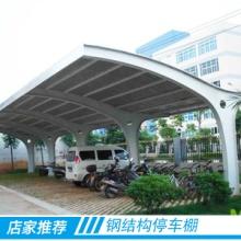 深圳市乙源兴工程钢结构停车棚定制喷塑钢结构汽车自行车停车棚批发