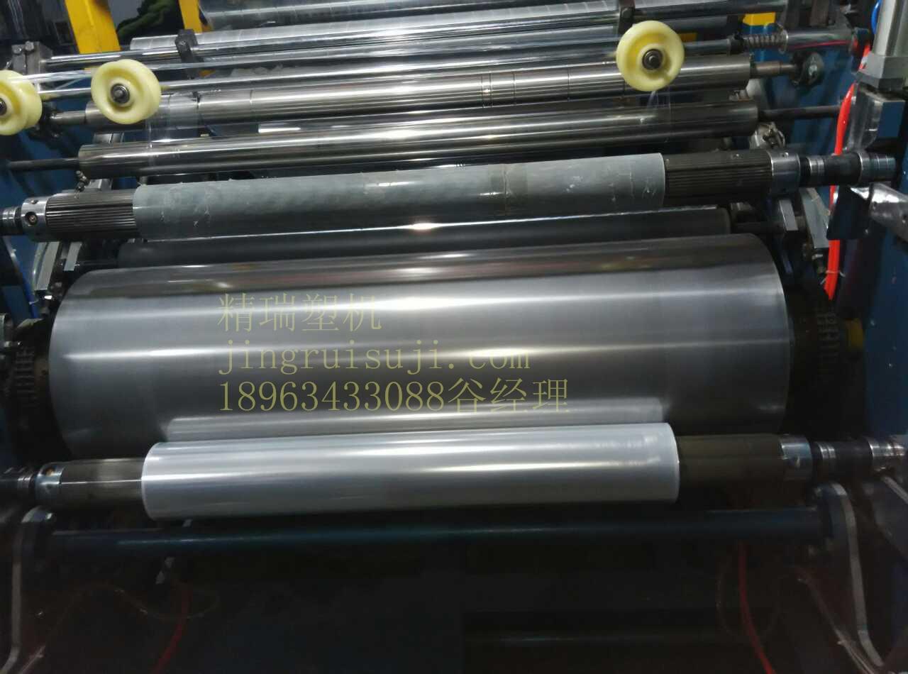 供应 缠绕膜生产线18963433088