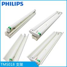 飞利浦舒适型TMS018支架  LED日光灯管悬挂式双管钢制支架图片