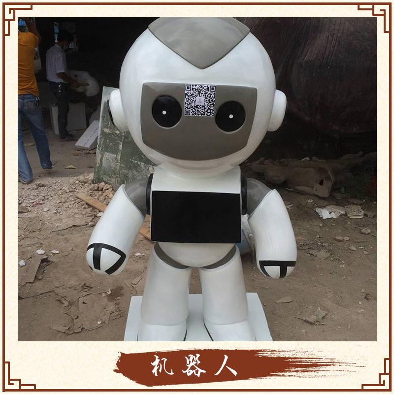 佛山景森玻璃钢机器人雕塑景观雕塑装饰摆件 机器人外壳雕塑定制