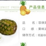 进口水果代理,上海进口水果代理