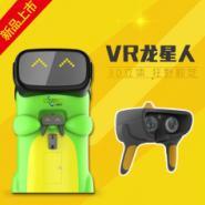 最新VR游乐设备 VR游戏机图片