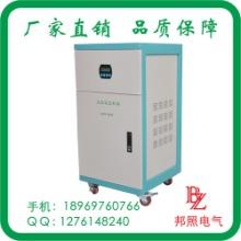 太阳能蓄电池控制器光伏系统控制器电池充电器图片
