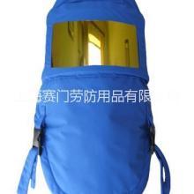 供应超低温头罩防液氮头罩防寒头罩冷冻批发