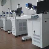 哈尔滨激光打标机维修、吉林光纤激光打标机