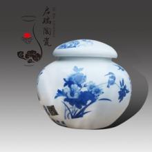 供应重庆陶瓷液体密封酱菜/咸菜罐陶瓷咸菜罐批发