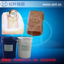 红叶供应耐高温环保硅胶巧克力模具硅胶批发