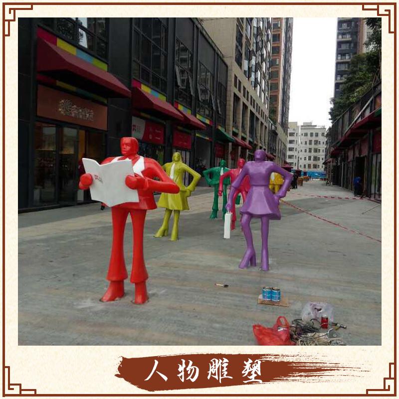 定制玻璃钢名人伟人造型雕塑抽象人物雕塑摆件 广州人物雕塑咨询电话