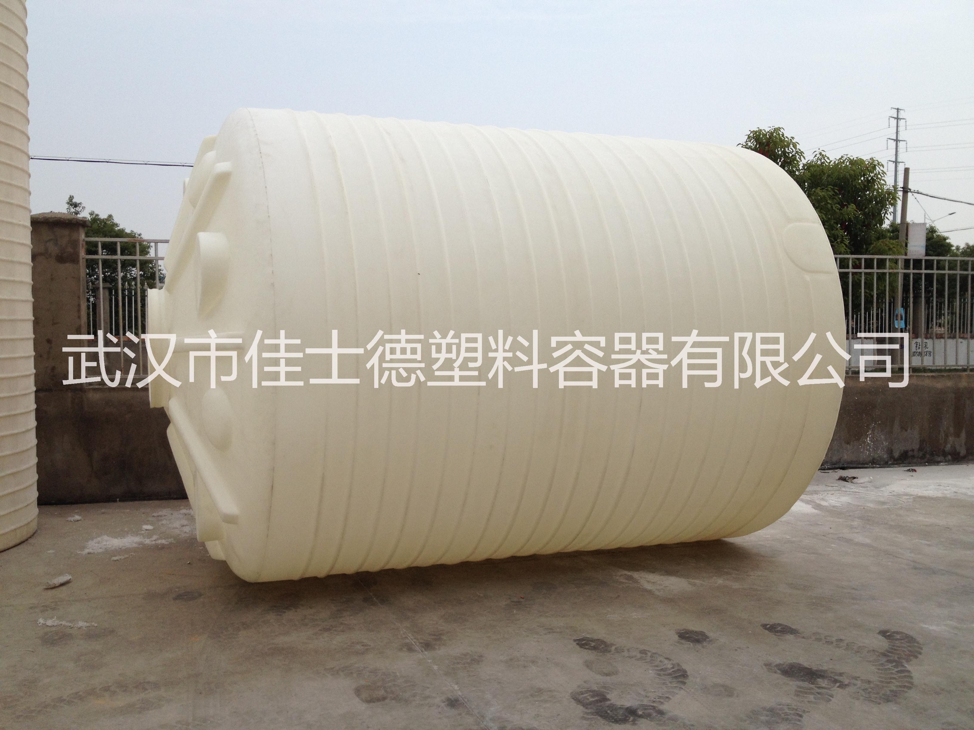 湖北10吨塑料水箱厂家直销 湖北10吨塑料水箱PE储罐厂家 湖北10吨PE储罐塑料水箱厂家
