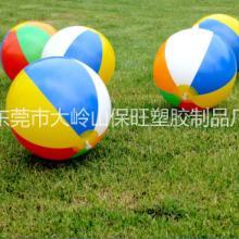 广州充气沙滩球