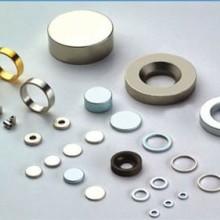 宝安磁钢回收,梅林强磁回收 深圳回收钕铁硼西乡磁钢回收