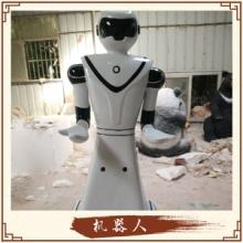 玻璃钢卡通机器人雕塑 景观雕塑装饰摆件 送餐机器人外壳雕塑定制图片
