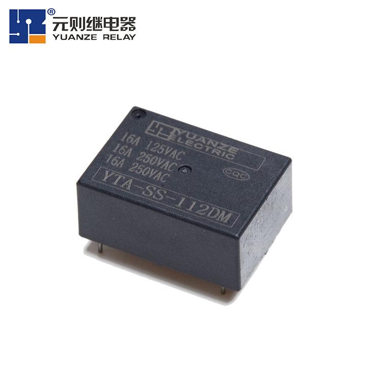 厂家推荐16A小型家电继电器12V四脚价格批发供应