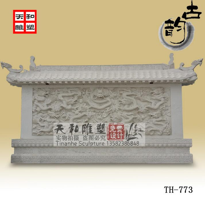 天然汉白玉九龙壁浮雕江山风景浮雕影壁墙屏风壁画背景墙庭院石雕摆件