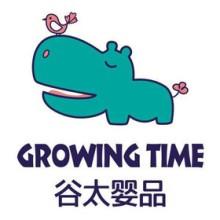 河南谷太婴品母婴用品加盟/游泳馆加盟/母婴店加盟/母婴卖场加盟/婴儿用品加盟