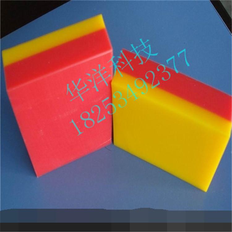专业生产 超高分子量聚乙烯板 超高分子量聚乙烯板材