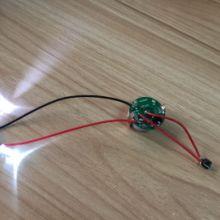 发光背包控制板LED书包电子板遥控发光书包PCBA感应发光机芯批发