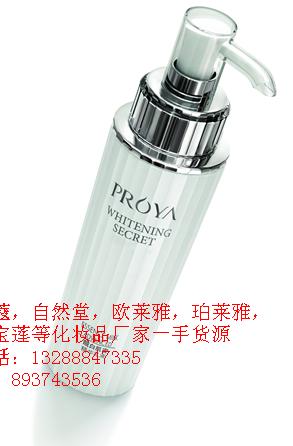 珀莱雅化妆品生产批发厂家,珀莱雅滋润霜水乳精华液进货渠道