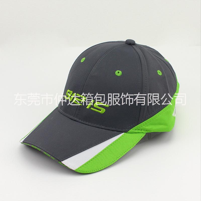 驳片拼接鸭舌帽 刺绣撞色棒球帽销售