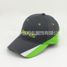 厂家定做夏季运动帽驳片撞色棒球帽户外防晒速干鸭舌棒球帽驳片拼接鸭舌帽刺绣撞色棒球帽图片