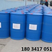 供应用于污水治理的河北供应工业循环水处理药剂图片