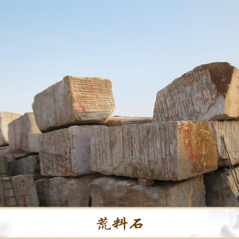 厂家专业生产晚霞石荒料石头 高质量青石荒料 大荒料 青石原石 量大优惠