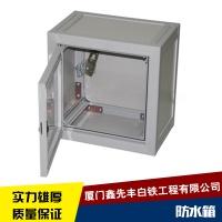 防水箱不锈钢配电箱 挂墙式控制箱 防水基业箱 室内户外照明配电箱