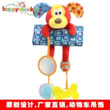 毛绒玩具小狗公仔创意布娃娃  婴幼儿毛绒玩具批发