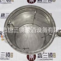 唐三镜酿酒设备第5代酿酒设备
