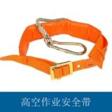 盛浩化纤绳网高空作业安全带 防坠落双挂点五点式带腰带安全防护带