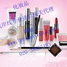 特殊化妆品进口报关|美容化妆品进口报关