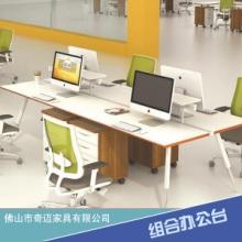 组合办公台厂家专业生产直销各种规格简易美观公司职员办公桌组合批发