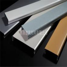 C型铝条扣 C型铝条扣天花板批发