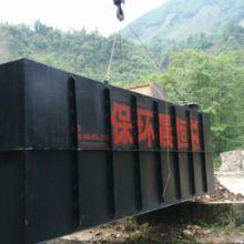 供应地埋污水处理设备  厂家直销优惠价格  规格齐全批发