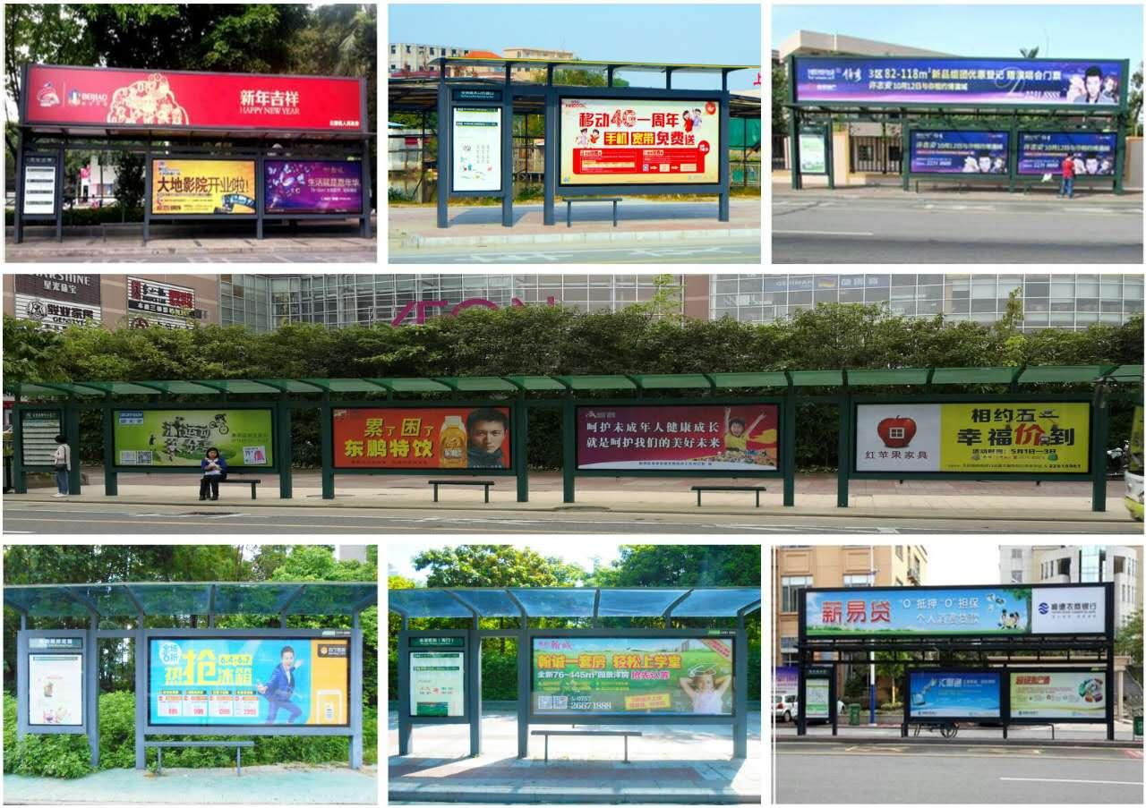 佛山户外广告牌 佛山户外广告牌设计 户外广告牌设计公司