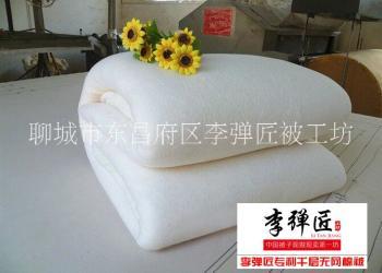 现货供应优质新疆长绒棉花皮棉精梳图片