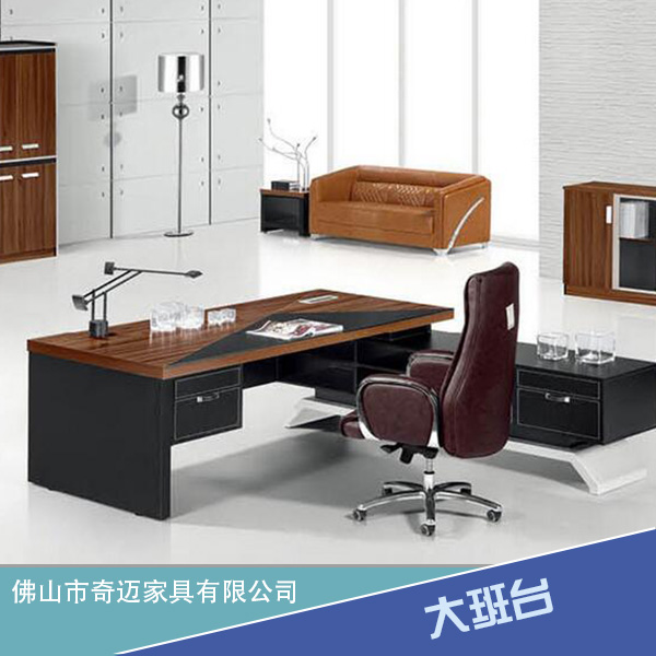 厂家直销办公家具板式老板桌 办公桌简约大班台 可定制