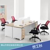 广东家具厂家长期生产供应 结实耐用 美观大方 员工台 职员简易办公桌