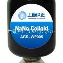 不同浓度油性单体纳米银溶液涂料塑料等产品抗菌生产厂家批发价格