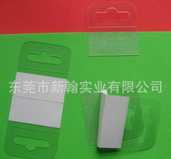 厂家长期批发 3m双面胶 强力挂钩胶 3m双面胶模切 导热双面胶 东莞市导热双面胶报价