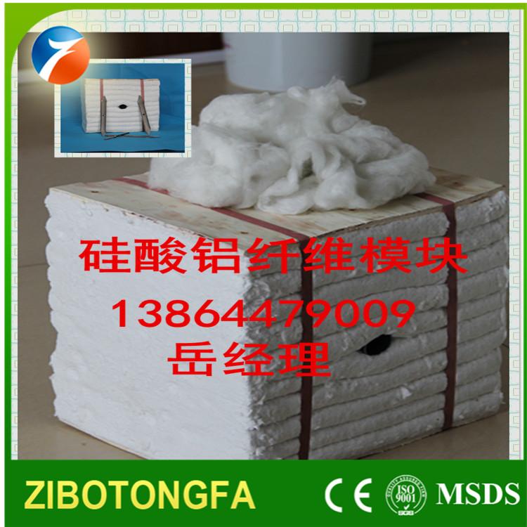 转窑低温段保温隔热硅酸铝纤维模块 陶瓷纤维模块