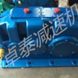ZSY硬齿面齿轮减速机、山西硬齿面齿轮减速机厂、