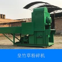 皇竹草粉碎机出售长草打浆机整机加厚养殖业草料打浆秸秆揉丝机批发